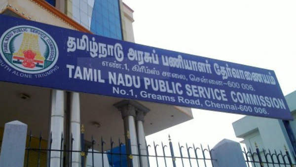 TNPSC new order will benefit village and Tamil students: Official
