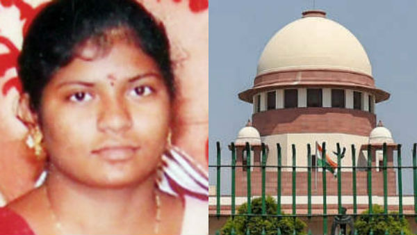 SC confirmed IT Woman Staff murder case convicted