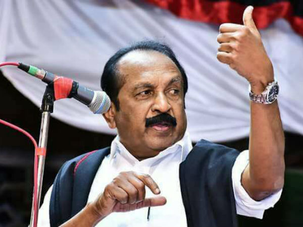 MDMK Chennai COnference declars India as United States of India #Anna111