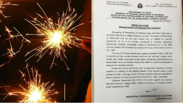 Selling or purchasing of Chinese firecrackers will be punished: Customs