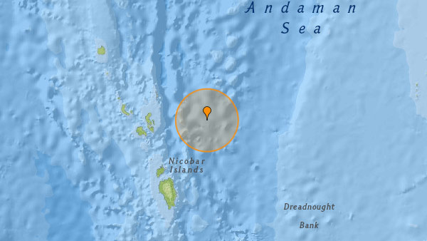 An earthquake of magnitude 4.3 on the Richter scale struck Nicobar islands