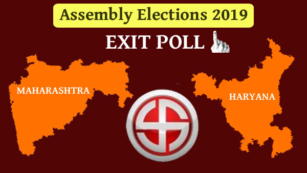 Maharastra, Haryana election exit poll results 2019 live updates: Who will win?