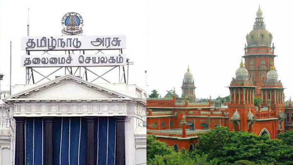 Not Valid Nadigar Sangam Elections, says TN Govt in HC
