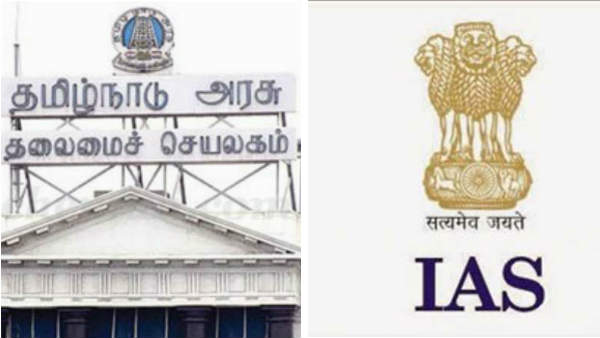 Many IAS officers have been transferred to Tamil Nadu. This includes of Ariyalur and Madurai collectors.