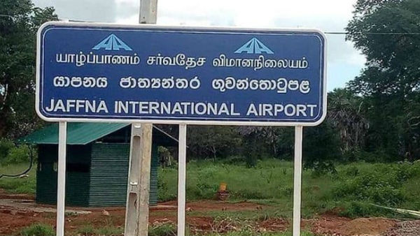 Jaffna International Airport to be open on today