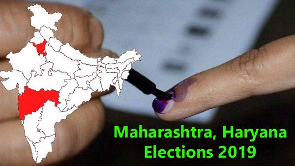 இது மாநில தேர்தல் மட்டுமில்லை.. மகாராஷ்டிரா, ஹரியானா தேர்தல் முடிவு நாட்டுக்கே முக்கியமானது!