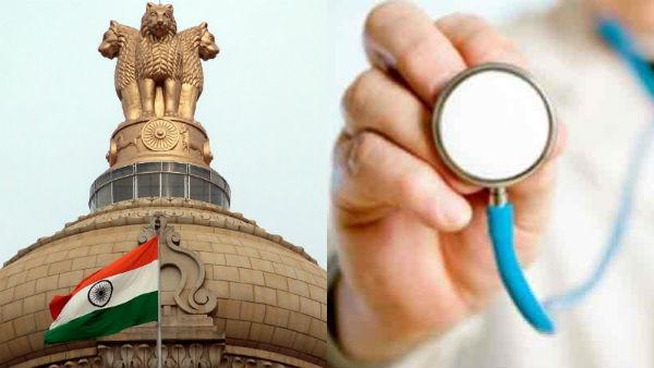 தமிழகத்தில் 6 மாவட்டங்களுக்கு வரப்பிரசாதம்.. 6 புதிய மருத்துவக் கல்லூரிகள் தொடங்க மத்திய அரசு அனுமதி