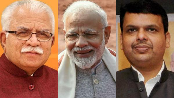 இப்பெல்லாம் மறுபடியும் ஆட்சியை பிடிப்பதே பெரிய விஷயம்தான்.. மோடி