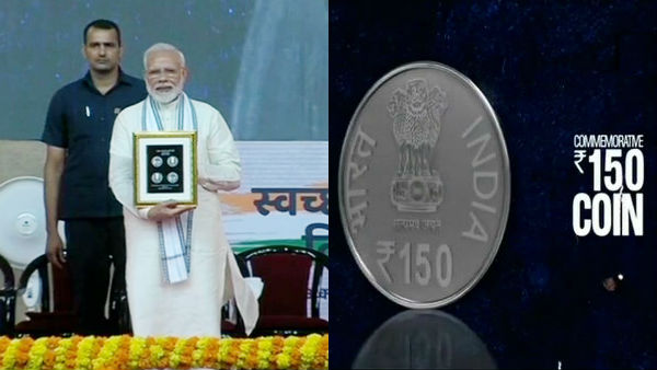 Mahatma Gandhis 150th birth anniversary: Modi releases commemorative Rs 150 coins