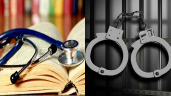 NEET impersonation: chennai medical Student Priyanka arrested at theni