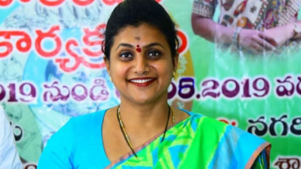 Actress Roja gets posting with 2 Lakhs in Andhra government