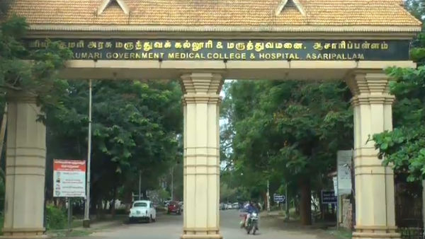 Patient died in Kanyakumari GH as the doctors involved in strike