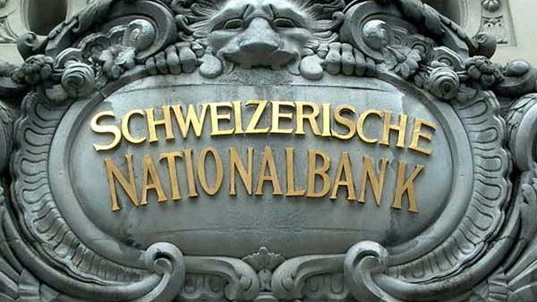 Bank account details of Indians released by the Swiss Federal Bank