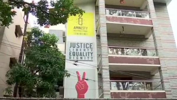 CBI conducts raids at office of Amnesty International in Bengaluru