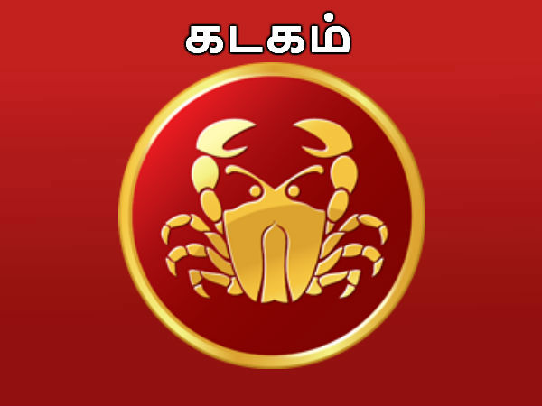 2020 ஆங்கிலப் புத்தாண்டு ராசி பலன்கள்: கடகம் ராசிக்கு வெளிநாடு யோகம் தேடி  வருது   2020 New year Rasi Palangal Kadagam Rasi - Tamil Oneindia
