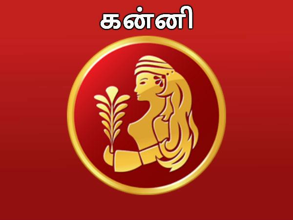 2020 ஆங்கிலப் புத்தாண்டு ராசி பலன்கள் : கன்னி ராசிக்கு கவலைகள் தீரும்    2020 New year Rasi Palangal Kanni Rasi - Tamil Oneindia