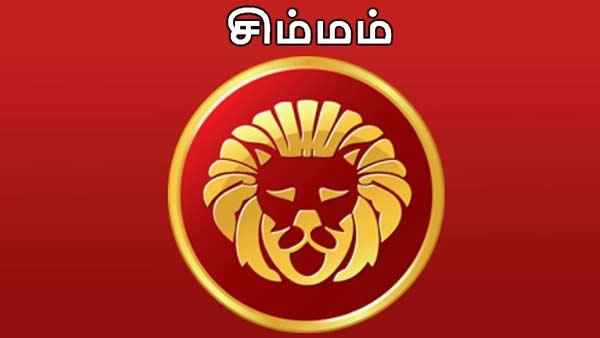 2020 ஆங்கிலப் புத்தாண்டு ராசி பலன்கள் : சிம்மம் ராசிக்கு ராஜயோகம்   2020  New year Rasi Palangal Simmam Rasi - Tamil Oneindia