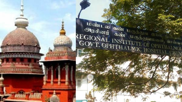 Chennai HC hears plea on cutting trees in Egmore Eye hospital