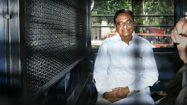 Inx Media Case: P Chidambaram bail case will be heard in SC today