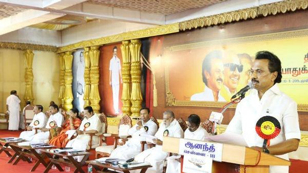 மாநிலங்கள், மாவட்டங்களை நீக்கிவிட்டு 200 ஜன்பத்கள் உருவாக்கும் முயற்சியை கைவிட திமுக வலியுறுத்தல்