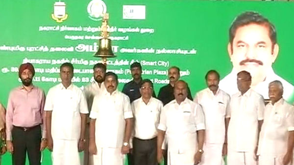 Edappadi Palanisamy inaugurated pedestrain platform under smart city scheme