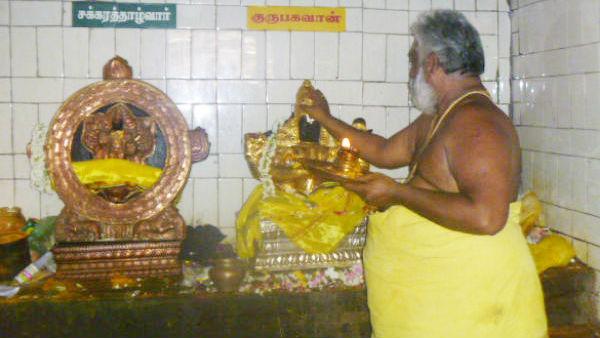 திருமண வரம் புத்திரபாக்கியம்