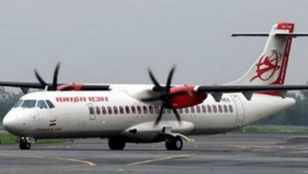 Srilankas Jaffna-Chennai air travel commences