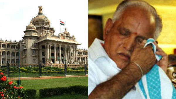 Karnataka: By poll Voting to take place on 5 December
