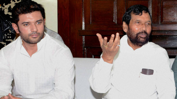 Jkharkhand Assembly elections: LJP to contest 50 in seats, says Chirag Paswan