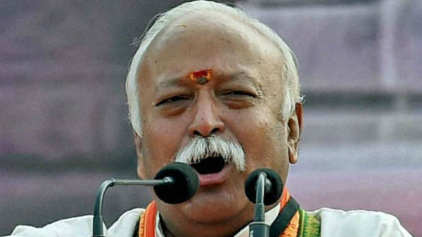 Ayodhya Verdict: RSS Chief Mohan Bhagwat appeals clam