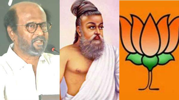 Image result for நானும் சிக்கமாட்டேன் வள்ளுவரும் சிக்கமாட்டார்!