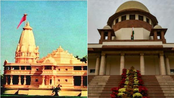 அயோத்தியில் ராமர் கோவில் கட்ட உச்சநீதிமன்றம் தீர்ப்பு வழங்கியது ஏன்? ஆவணங்கள், ஆதாரங்கள் இதோ
