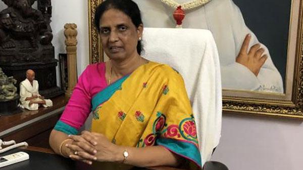 அமைச்சர் சபீதா இந்திரா ரெட்டி
