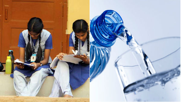 Water Bell for students will intruduced in tamil nadu to drink water