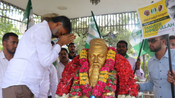Park and library will be set up in the name of Thiruvalluvar in Bengaluru: Tanveer Ahmed