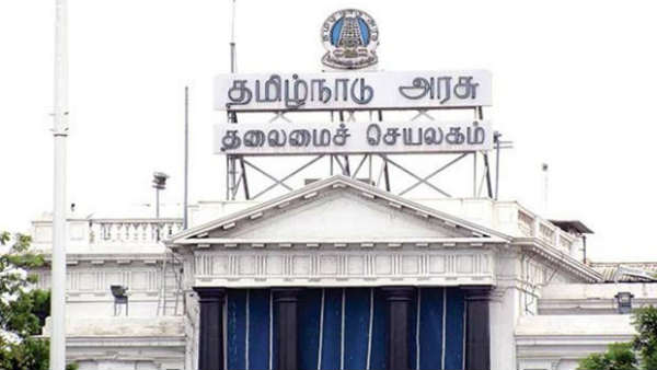 Tamilnadu Ministry Meeting: The officials will discuss Local Body election