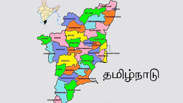 tamil nadu day is today