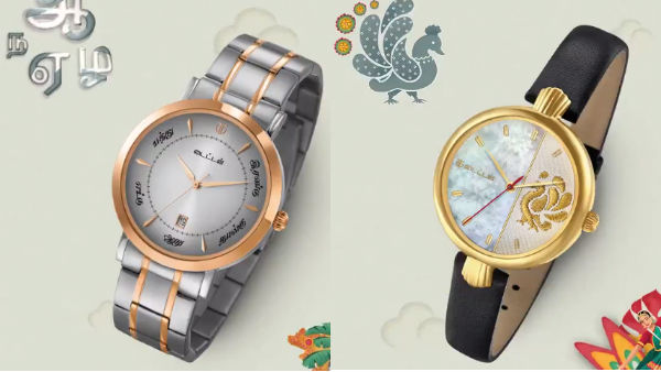 Titan company launches Namma Tamilnadu watch collections