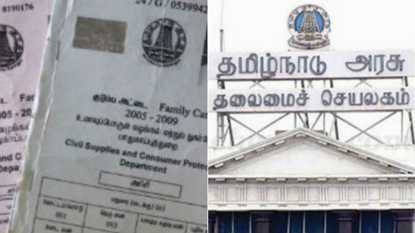 Sugar ration cards can be converted into rice ration cards in tamilnadu