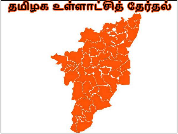 உள்ளாட்சித் தேர்தல்.... வேட்பாளர் தேர்வில் மாவட்டச் செயலாளர்கள் பங்கு