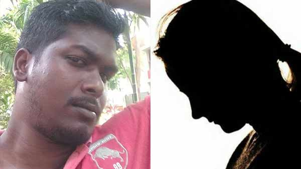 main culprit manikandan in 17 year old girl rape case