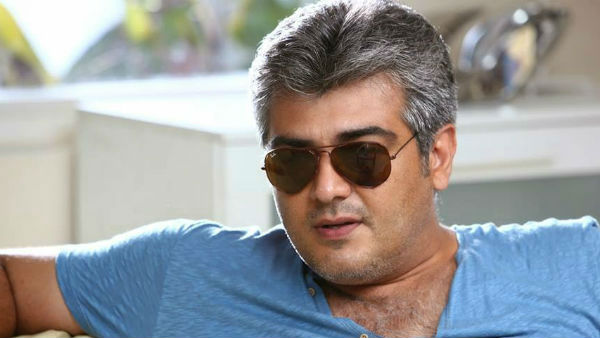 Forest department officials raided Ajith house