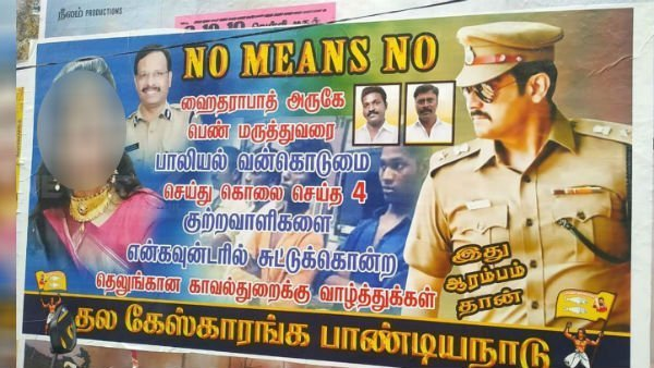 ajith fans welcome hyederabad encounter