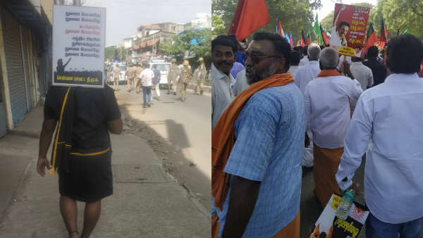 Ayyappa devotees participate in Anti CAA protest DMK rally