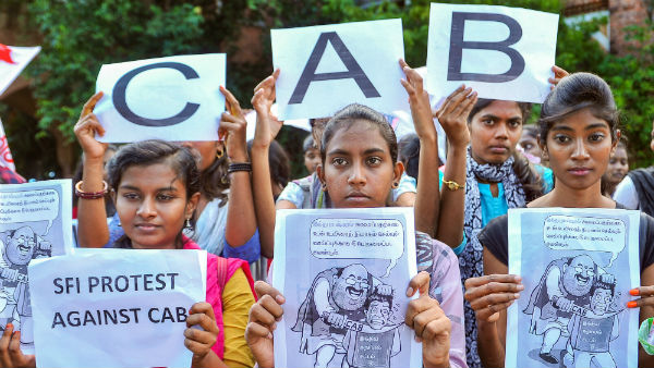 Chennai New College students started a protest against Citizenship Amendment Bill