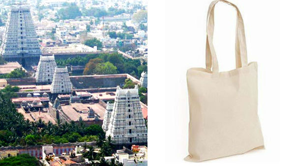 thiruvannamalai deepam festival 2019 : if you bring cotton bag may get gold gift