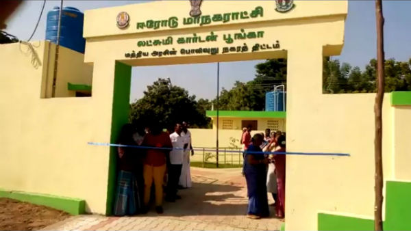 Erode gets ready for local body election