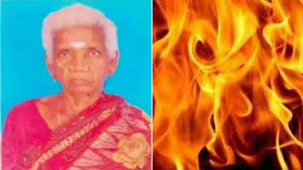 old woman died in fire accident near nagai