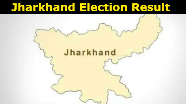 Daily Hunt brings Jharkhand election results live