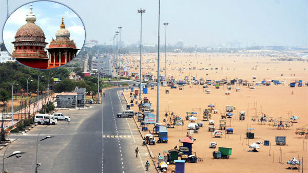 Marina beach should be converted to a world class beach resort within 6 months: High Court